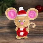 """Набор для создания игрушки из меховых палочек """"Мышка"""" + глаза, пенопластовые шары"""