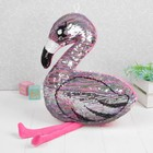 Мягкая игрушка «Фламинго», пайетки - фото 4470035