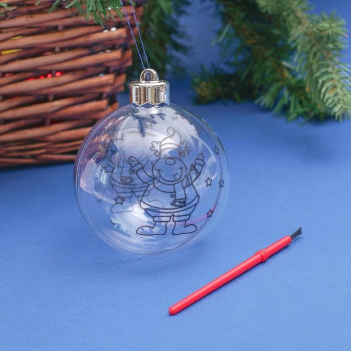 Новогоднее украшение под раскраску «Шар» МИКС