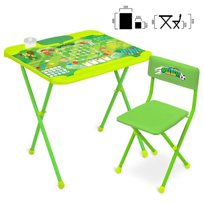 Комплект мебели «Футбол»: стол, стул мягкий, цвета МИКС