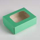 Pot, green, 10 x 8 x 3.5 cm