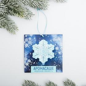 Аромасаше в конверте с вырезкой «Снежная зима», морозная свежесть, 11 х 11 см