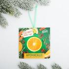 Аромасаше в конверте «Счастливого нового года», мандарин, с вырезкой