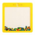 Планшет-мозаика магнитный для рисования «Пуговки», 266 ячеек - фото 105600267