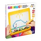 Планшет-мозаика магнитный для рисования «Пуговки», 266 ячеек - фото 105600273