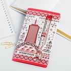 Ручка на открытке «Архангeльск», 12,6  х 1,1 см