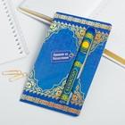Ручка на открытке «Казахстан»