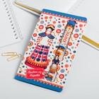 Ручка на открытке «Киров»