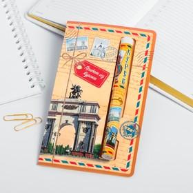 """Handle on the card """"Kursk"""", 12.6 x 1.1 cm"""
