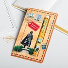 Ручка на открытке «Липецк», 12,6  х 1,1 см