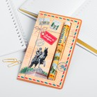 "Handle on the card ""Orenburg"", 12.6 x 1.1 cm"