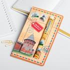 Ручка на открытке «Смоленск», 12,6  х 1,1 см