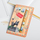 Ручка на открытке «Ульяновск»