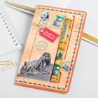 """Handle on the card, """"Chelyabinsk"""", 12.6 x 1.1 cm"""