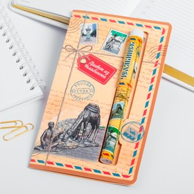 Ручка на открытке «Челябинск» в Донецке
