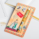 Ручка на открытке «Чита», 12,6  х 1,1 см