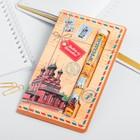 Ручка на открытке «Ярославль», 12,6  х 1,1 см