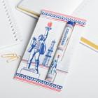 Ручка на открытке «Нижневартовск», 12,6  х 1,1 см