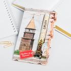 Ручка на открытке «Карелия», 12,6  х 1,1 см