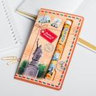 Ручка на открытке «Белгород», 12,6  х 1,1 см