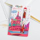 Ручка на открытке «Москва», 12,6  х 1,1 см