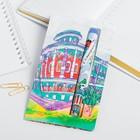 Ручка на открытке «Екатеринбург», 12,6  х 1,1 см