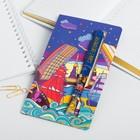 Ручка на открытке «Санкт-Петербург», 12,6  х 1,1 см