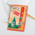 """Handle on the card """"Krasnoyarsk"""", 12.6 x 1.1 cm"""