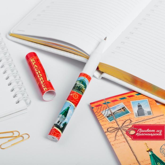 Интернет-магазин открытки красноярск