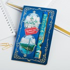 "Handle the card ""Tyumen"", 12.6 x 1.1 cm"