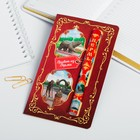 """Handle the card """"Perm"""", 12.6 x 1.1 cm"""
