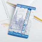"Handle on the card ""Omsk"", 12.6 x 1.1 cm"