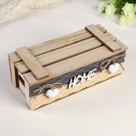 Box wood