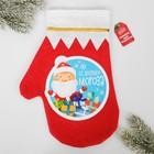 Мешок-варежка для подарков «От дедушки мороза»