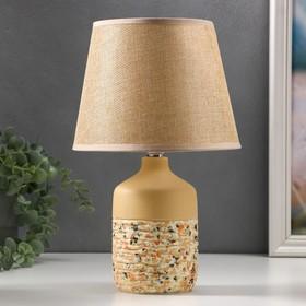 """Лампа настольная """"Латте"""" 1хЕ14  40 Вт бежевый 20х20х33 см."""