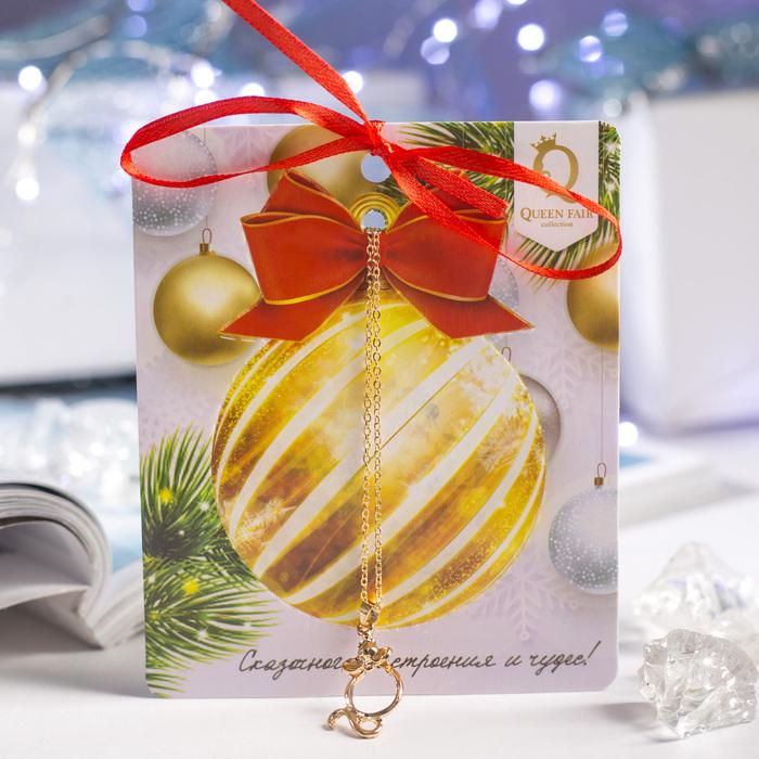 "Кулон ""Новогодний шар"" мышка, цвет белый в золоте, 45 см"