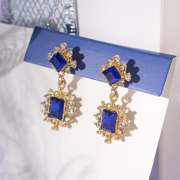 """Серьги """"Подари нежность"""" ажур, цвет синий в золоте"""