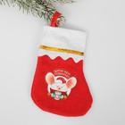 Мешок-носок для подарков «Зима уют подарит»
