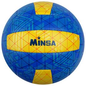 Мяч волейбольный MINSA, размер 5, 2 подслоя, 18 панелей, PVC, бутиловая камера, 260 г Ош