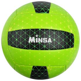 Мяч волейбольный MINSA, размер 5, 2 подслоя, 18 панелей, PVC, бутиловая камера, 260 г