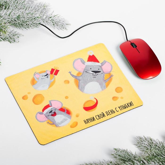Набор «Мышка весёлая», 2 предмета: коврик для мыши, мышь компьютерная
