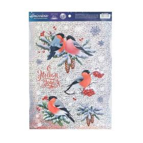 Интерьерная наклейка—голография «Снегири», 21 × 33 см в Донецке