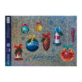 Интерьерная наклейка—голография «Ёлочные игрушки», 21 × 33 см в Донецке