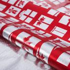 Плёнка упаковочная фольгированная «Подарки», 70 × 50 см