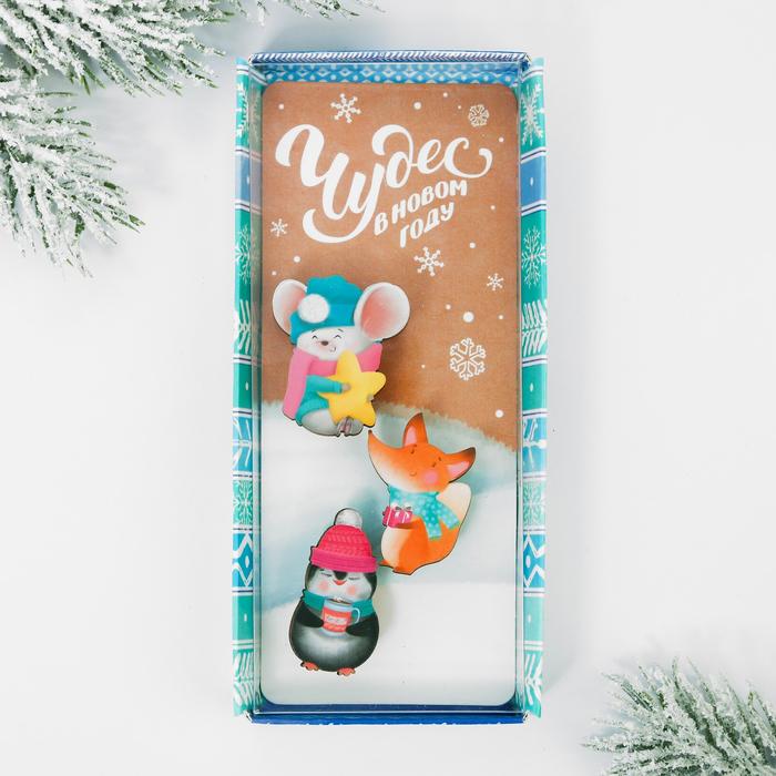 Набор значков «Чудес в Новом году», в коробке, 3 шт.