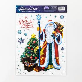 Интерьерные наклейки «Дед Мороз», 21 х 29.7 см в Донецке