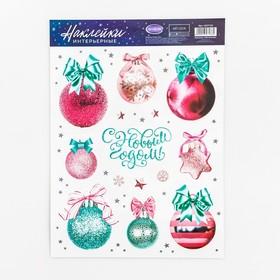 Интерьерные наклейки «Новогодний шарики», 21 х 29.7 см в Донецке