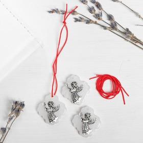Набор талисманов на крас.нити «Ангел со свечой» 3 шт., белый, серебро, 2,5 х 2,7 см в Донецке