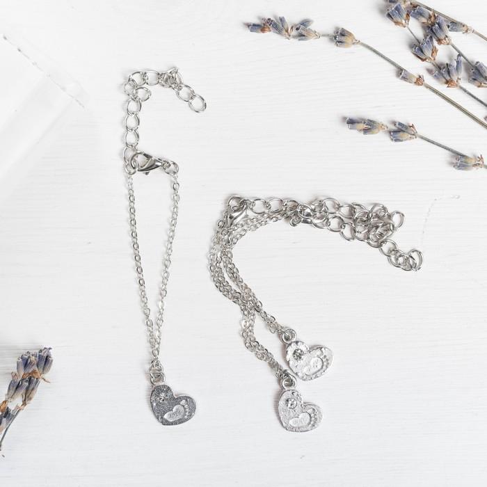 Набор браслетов детских «Сердце» 3 шт., серебро