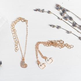 "A set of bracelets for children ""Heart"" 3 piece, gold"